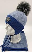 """Комплект шапка і бафф для хлопчика """"Полосатик"""", на флісі, код КМФ1491, фото 1"""