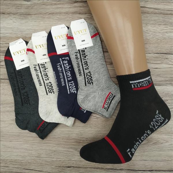 Носки мужские средние деми UYUT men cotton socks хлопок 41-47р.бесшовные с двойной пяткой ассорти НМД-0510357