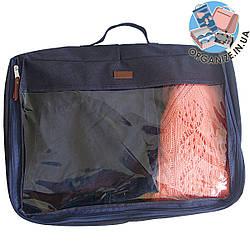 Велика дорожня сумка для речей ORGANIZE (синій)