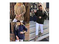 Женский теплый свитер. Женская одежда на осень. Теплая кофта