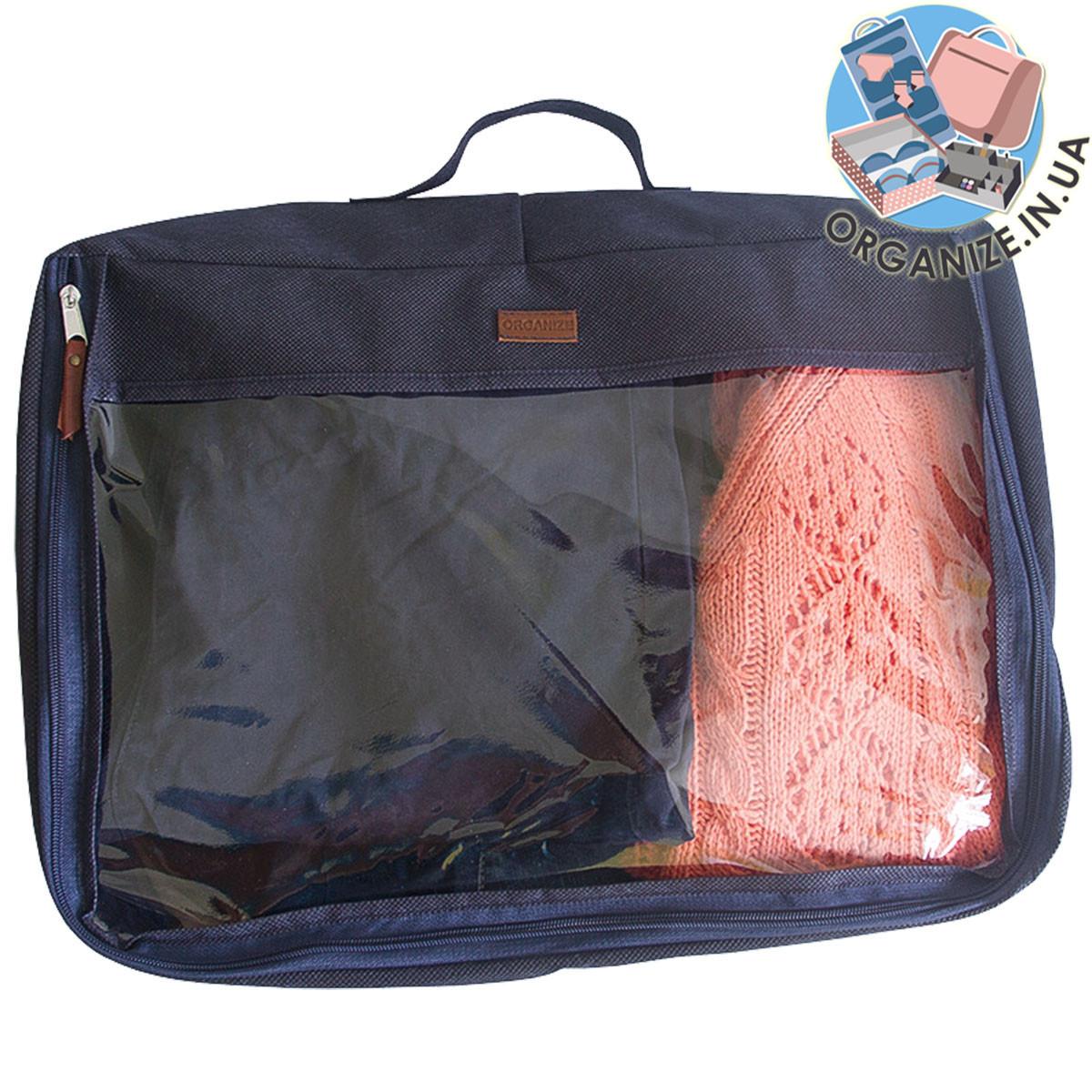 Большая дорожная сумка перевозки для вещей ORGANIZE (синий)