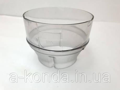 Чаша для колки льда к блендеру Zelmer 480.0501 797914, фото 2