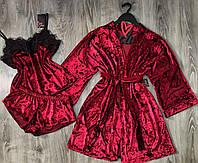 Бордовый велюровый халат с пижамой-комплект тройка.