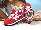 Кроссовки женские зимние New Balance 574 (реплика) красные 36 р., фото 8