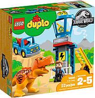 Конструктор LEGO DUPLO Мир Юрского периода - Башня Ти-рекса с  22 деталями (10880)