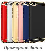 Ультратонкий матовый чехол Joint Series для Huawei Honor 8C (выбор цвета)