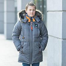 """Удобная и практичная зимняя курточка для мальчика """"Фил"""""""