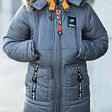 """Удобная и практичная зимняя курточка для мальчика """"Фил"""", фото 4"""