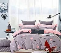 ✅  Полуторный комплект постельного белья (Ранфорс) TAG R4140