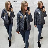Жіноча осіння куртка 210/7АВ