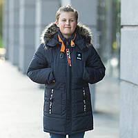 """Удобная и практичная зимняя курточка для мальчика """"Фил"""", фото 1"""