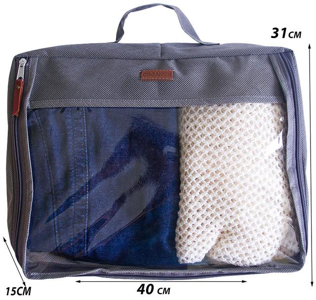 сумки в чемодан украина