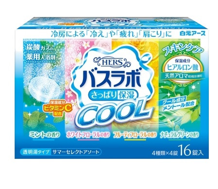 """Увлажняющая соль для ванны """"Hakugen Earth"""" """"HERS Bath Labo"""" с восстанавливающим эффектом 1 таб/45 г (225776)"""