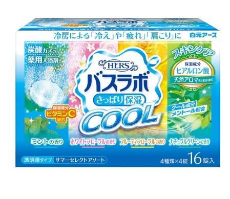 """Увлажняющая соль для ванны """"Hakugen Earth"""" """"HERS Bath Labo"""" с восстанавливающим эффектом 1 таб/45 г (225776), фото 2"""