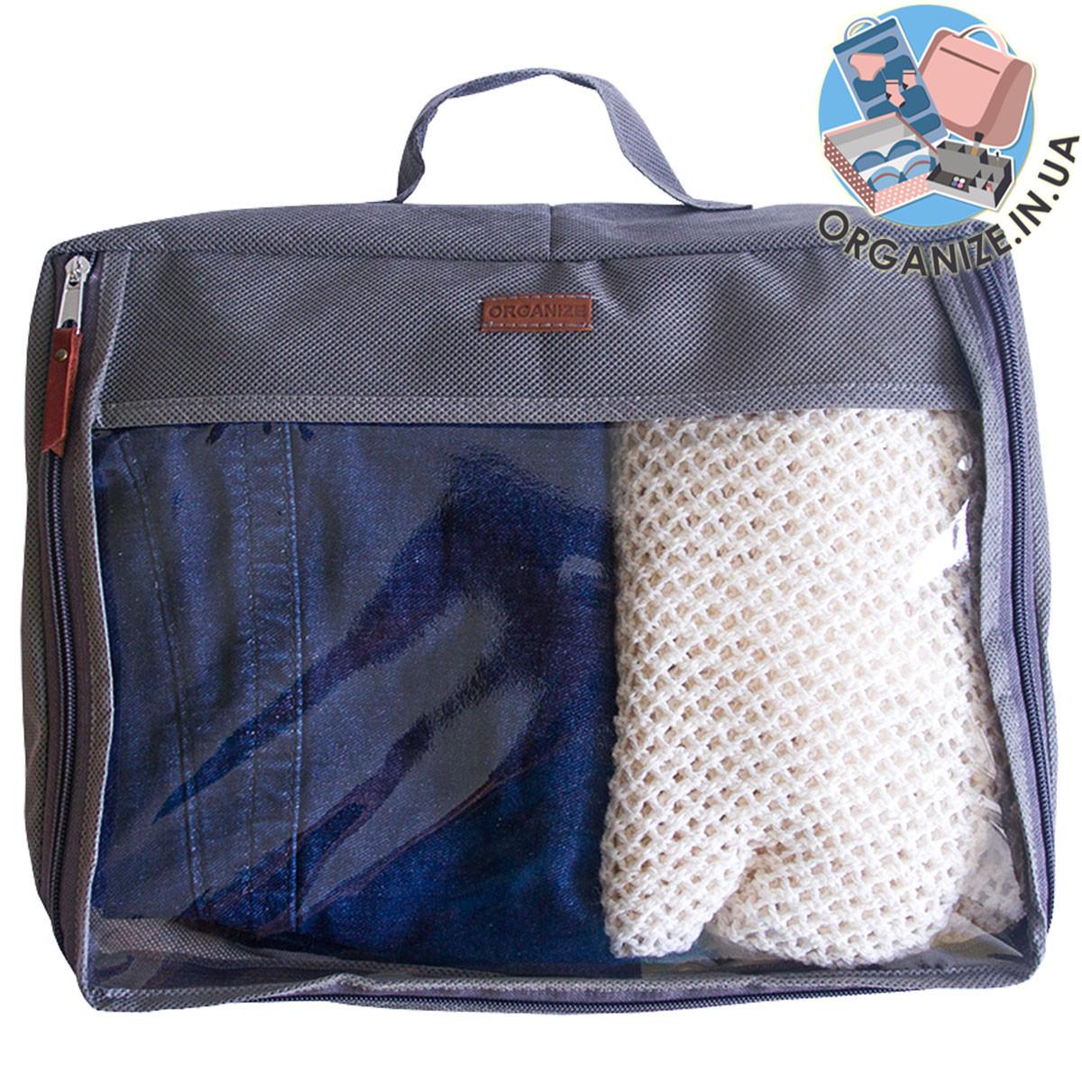Большая дорожная сумка для вещей ORGANIZE (серый)
