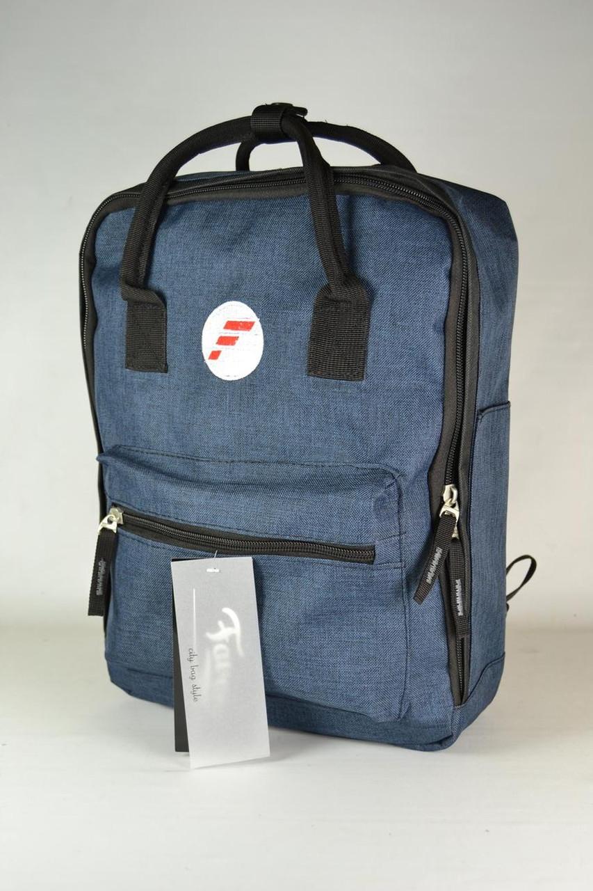 Рюкзак молодежный Favor модель 984-08-2
