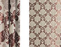 Портьерная ткань для штор Блэкаут коричневого цвета (Sunrise HXN HF3310-6/280 BL )
