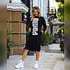 Стильное платье-туника из двунити с карманами и разрезами по бокам S, М, Л, фото 3
