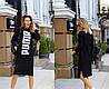 Стильное платье-туника из двунити с карманами и разрезами по бокам S, М, Л, фото 4