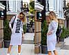 Стильное платье-туника из двунити с карманами и разрезами по бокам S, М, Л, фото 5