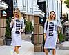 Стильное платье-туника из двунити с карманами и разрезами по бокам S, М, Л, фото 6