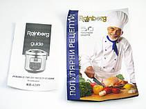 Мультиварка Rainberg RB-6209 45 програми, 6 л + Йогуртниця, фото 2