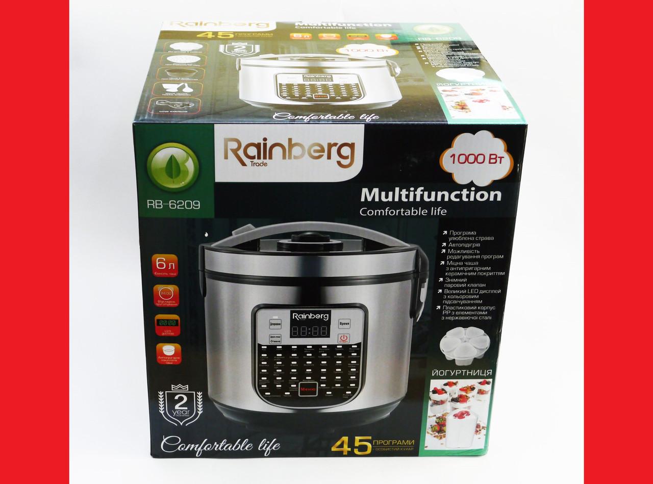 Мультиварка Rainberg RB-6209 45 программы + Йогуртница, 6L 1000W