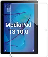 Защитное стекло Huawei MediaPad T3 10.0 (Прозрачное 2.5 D 9H) (Хуавей Медиа Пад Т3 10.0)