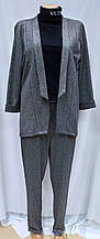 Костюм брючный женский серый, пиджак и  брюки, Турция