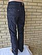 Джинсы мужские  микровельветовые стрейчевые больших размеров GOVIBOSS, Турция, фото 3