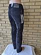 Джинсы мужские  микровельветовые стрейчевые больших размеров GOVIBOSS, Турция, фото 4