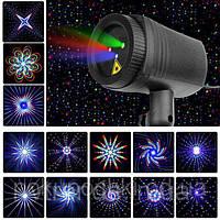 Лазерный проектор STAR SHOWER С ПУЛЬТОМ НА 3 цвета (СИНИЙ)