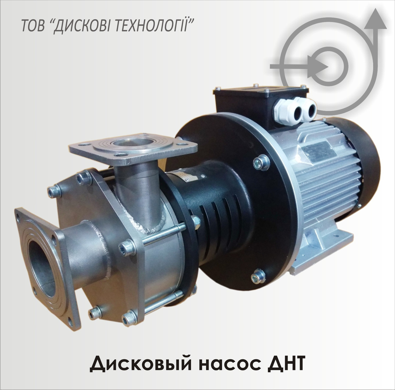Насос для перекачування нафтопродуктів ДНТ-МУ 110 10 нержавіючий, взрывозащищеный