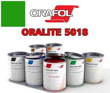 Краска для трафаретной печати дорожных знаков, зеленая - ORALITE 5018 Screen Printing Ink Green 800 мл