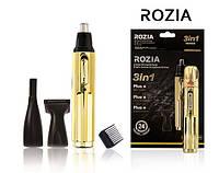 Триммер для щетины, бровей, носа, ушей, интимной гигиены Rozia HD-102A 3 в 1