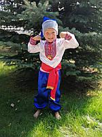 Детский костюм Козака, фото 1