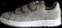 Кроссовки Adidas Stan Smith CF Grey Suede