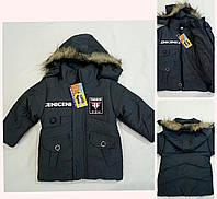 Куртка демисезонная, р. 2-4 года