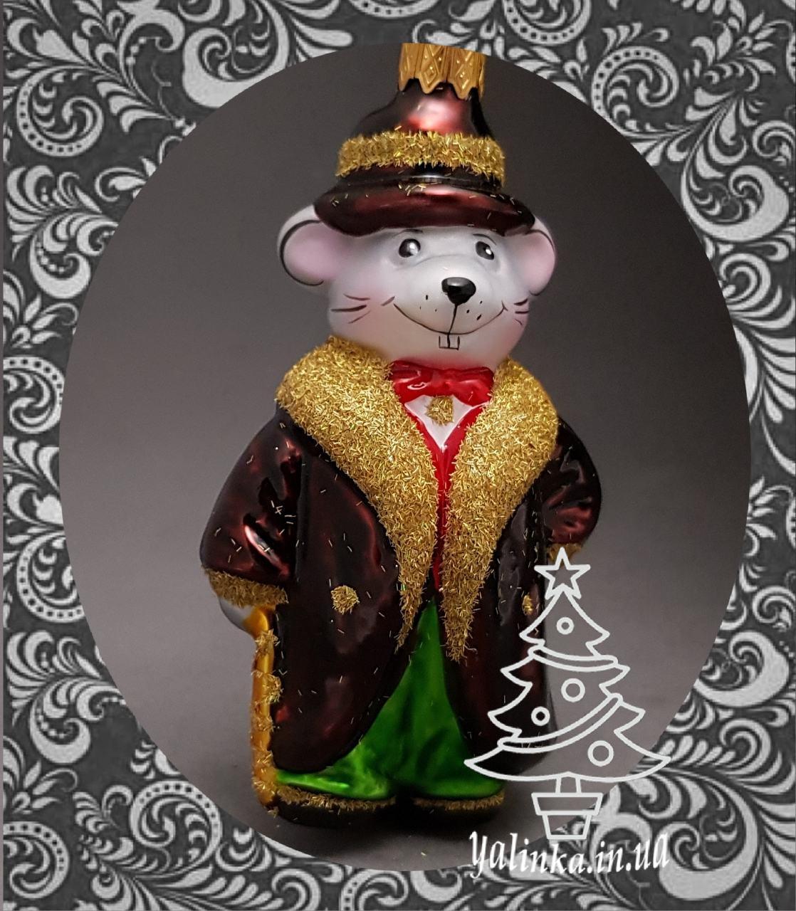 Стеклянная елочная игрушка Крыс олигарх 76/к