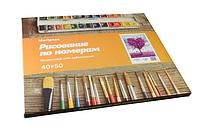 Картины по номерам Mariposa – Безупречное качество по доступной цене.