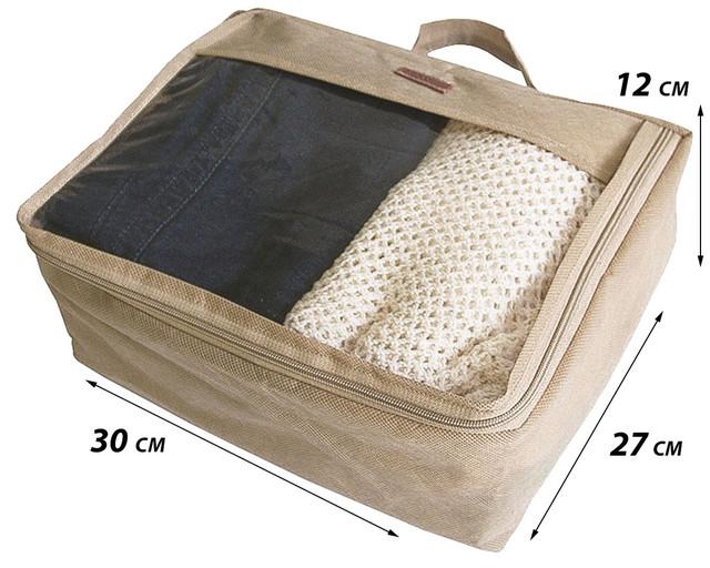 сумки для хранения вещей украина купить