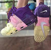 Жіночі кросівки Nike Air More Uptempo in Pink, Purple & Yellow. Фото в живу (Репліка ААА+)