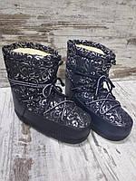 Зимняя детская и подростковая обувь ( Лунноходи )
