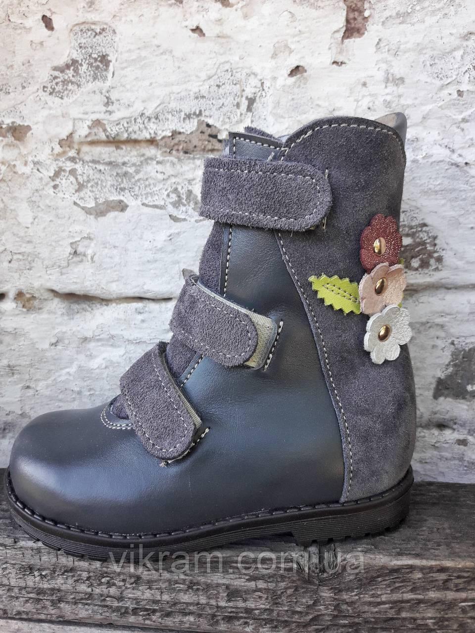 Ортопедические зимние ботинки для девочек VIKRAM.ORTO 31р - 36р