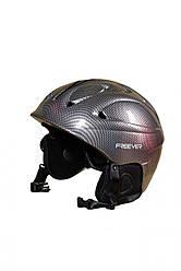 Шлем лыжный серый FREEVER MS86M