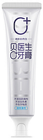 Зубная паста Xiaomi DOCTOR B Toothpaste Silver (1шт.) 100 г.