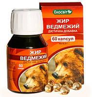Жир медвежий №60