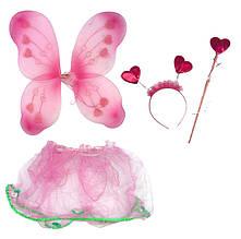 Карнавальный костюм Волшебная бабочка розовый