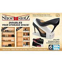 Набор подставок для обуви 6 шт Shoe Slotz разные цвета 150731