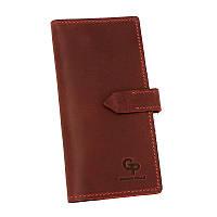 Женский кожаный кошелек GP бордового цвета 10gp523161-burgundy